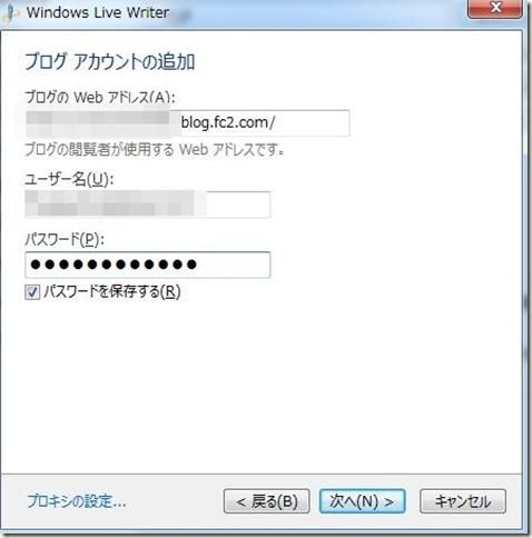 WS000522