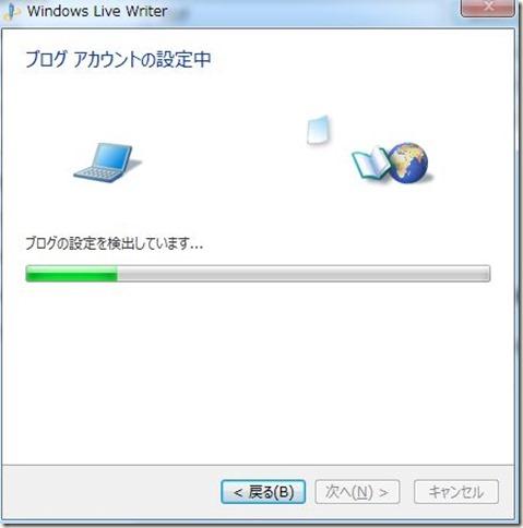 WS000525