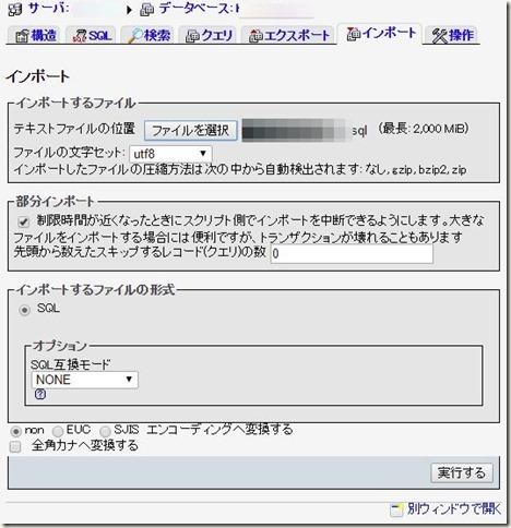 KS000761