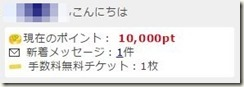 KS001051