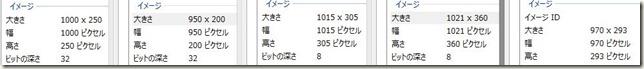KS001462